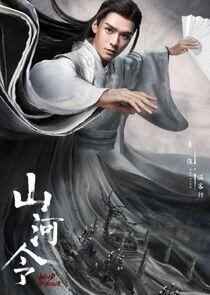 Wen Ke Xing