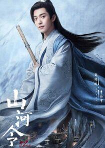 Cao Wei Ning