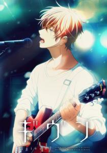 poster_min